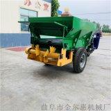 贛州果園用的新型撒糞機/有機肥用新型撒糞機