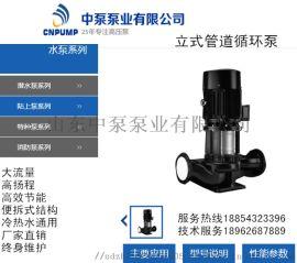 铸铁管道循环泵工地排水泵自来水供水泵