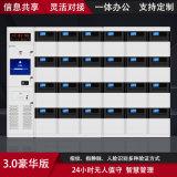 濰坊服務大廳40門文件交換櫃定製指紋公文交換櫃公司