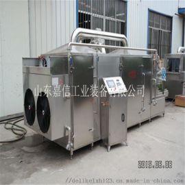 空气能海参烘干机 海产品烘干机 空气能热泵烘干机