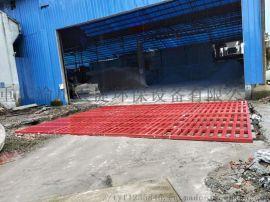 重庆全自动工程洗车机厂家
