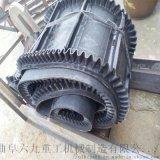 晉江市半掛車裝卸用皮帶機Lj8黑色花紋防滑輸送機