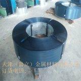 0.8*32mm 烤藍打包用帶鋼 廠家保障