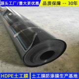8米寬雙光面1.0HDPE土工膜 山東德旭達製造