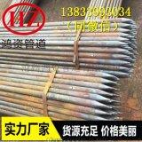 厂家加工定制钢花管出尖打眼车丝可按图加工定制