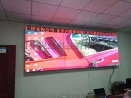 贵州视甄55寸LCD3.5mm液晶拼接屏销售及安装