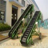 糧食運輸裝車皮帶機 Lj8 方管電動升降輸送機