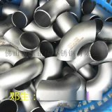 江西不鏽鋼法蘭配件,工業304不鏽鋼彎頭現貨