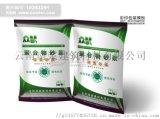 雲南廠家供應聚合物修補砂漿