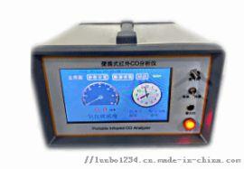LB-QR-CO2不分光红外二氧化碳检测仪