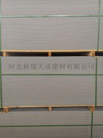 防火水泥纤维板 外墙水泥纤维挂板