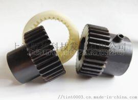 尼龙套齿式联轴器内齿连轴器曲面齿油泵电机连接器