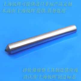 天然金刚石笔D12*120(上海锐辉牌)