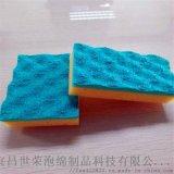 厂家供应中密度百洁布海绵块海绵擦洗碗海绵