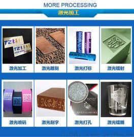 激光雕刻 非金属激光加工硅胶激光雕刻加工木制品商标