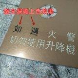 金屬銘牌鐳射打標面板標牌日期自動鐳射刻字加工