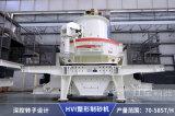 冲击式石料破碎机设备 0.5mm机制砂生产设备 红星机器