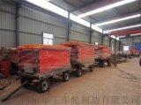 工地安装用高空作业平台 升降机 四轮移动式升降平台