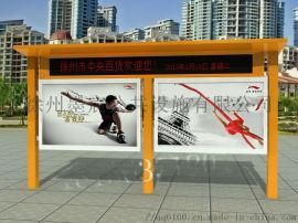 山西太原社区宣传栏厂家宣传栏文化长廊制作花草牌画面