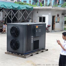 厂家供应佛香线香烘干机 多功能热泵烘干设备