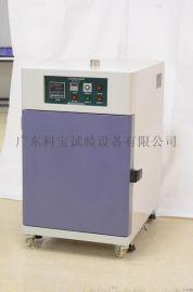 烘干箱干燥箱 广东电热恒温干燥箱
