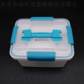 急救医药盒,药物收纳盒,双层手提塑料杂物收纳盒