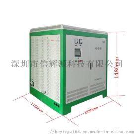 50Kw电磁采暖炉/电磁热水锅炉/电磁蒸汽发生器