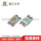 ORH-B36G供应LED蓝色灯珠SMD封装