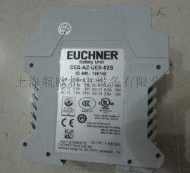 Euchner行程开关TP2-528K024M