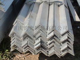 重庆角钢 Q235材质角铁现货厂家40*40*3