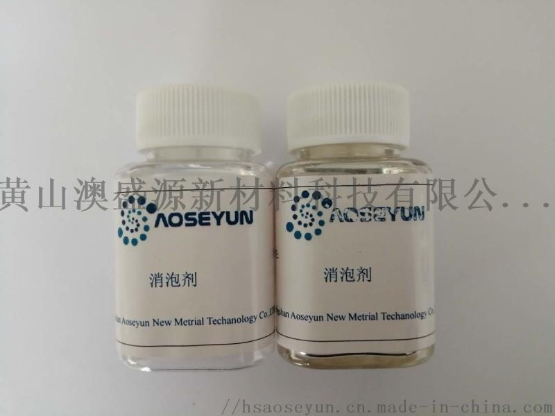 水性涂料分散剂代替BYK-190