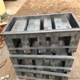铁路电缆槽钢模具-可做任意规格样式-大进模具制造