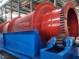 滚筒筛分设备生产线 定制机制砂滚筒筛 砂石滚筒筛