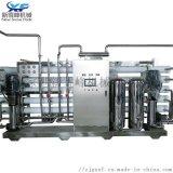 2噸反滲透純淨水設備 2t反滲透水處理設備