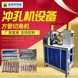 塑料管液压冲孔机不锈钢切管下料机