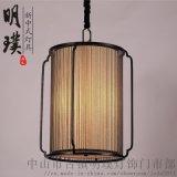 新中式吊燈 客廳燈 調光燈具