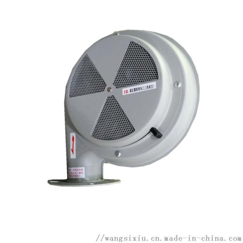 供应信易料斗干燥机风机干燥机电机
