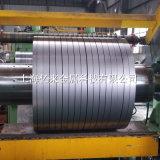七台河镀锌铁皮厂家供应 DC51D厂家供应