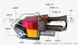 气动塑钢带打包机SQ-500