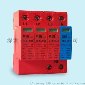 三级电源防雷器防雷模块可订制