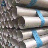 戴南不鏽鋼管用於紡織機械設備
