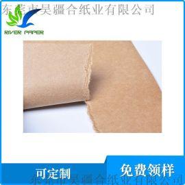 供应新西兰牛卡纸,卡达维牛卡纸,纽西兰牛卡纸厂家