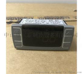 小精灵(DIXELL)XR03CX温控器