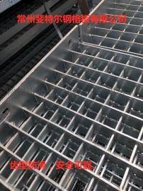 防滑钢格板,防滑钢格板价格,防滑钢格板厂家