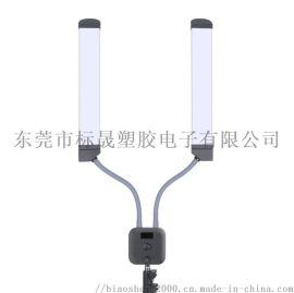 手機直播補光燈美顏LED環形雙臂補光燈攝影補光燈