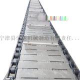 食品設備鏈板輸送帶Conveyor