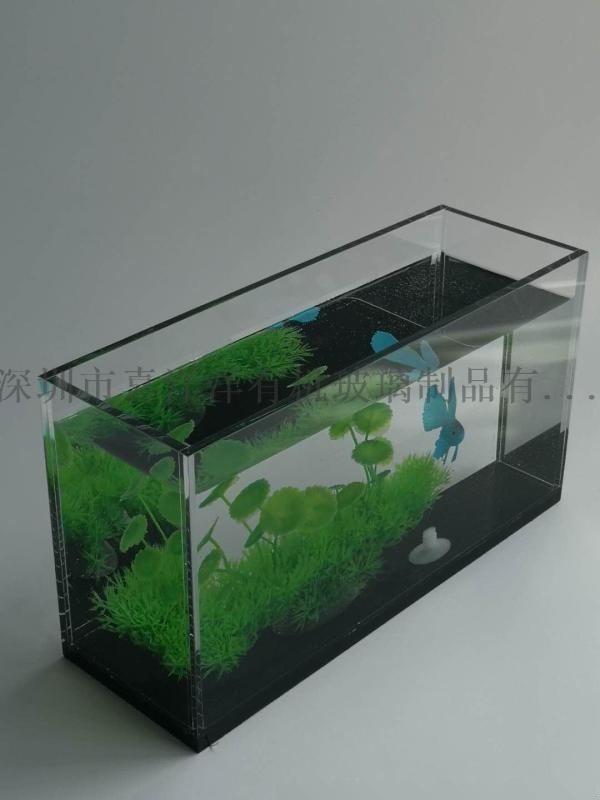 亞克力小魚缸定製生產深圳