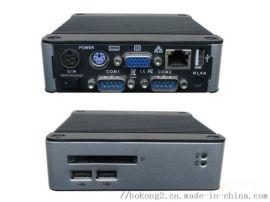 微型工控机低功耗多串口无风扇嵌入式工控机