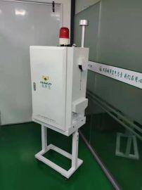 印刷业气体排放处理设备 VOCs在线监测系统