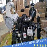康明斯4BTA3.9 水泵用柴油发动机总成